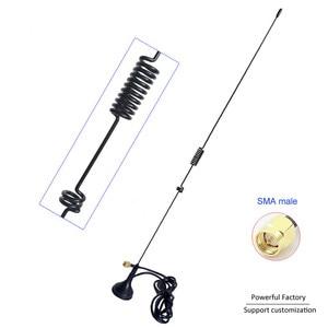 External 433 MHz suction cup antenna high gain 7dBi UT-106UV UV5R car 433Mhz walkie-talkie antenna sma male connector 1pcs