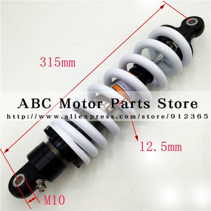 Регулируемый задний амортизатор для BSE T8, длина 315 мм, 325 мм
