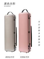 Violin Case carbon Fiber 4/4 Rectangle Strong blue Sheet bag Code Lock
