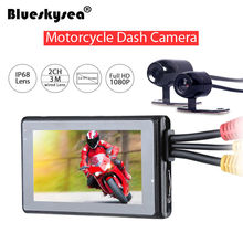 Blueskysea T2 Motorcycle Twin Camera Dual HD Dash Cam Action 3″ TFT Display Camcorder DVR Video Recorder Waterproof Night Vision