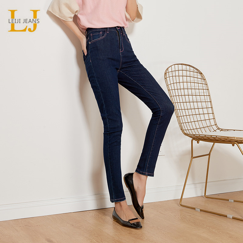 LEIJIJEANS Autumn Casual High Waist Jeans Dark Blue Fleece Plus Size Jeans 50-120KG Comfortable Skinny Pencil Jeans Women 7254