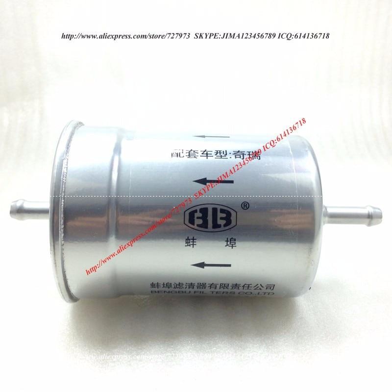 JICOSMOSLU: топливный фильтр для CHERY AMULET, A11, FENYUN, BONUS, A15, QIYUN2, A11-1117110CA