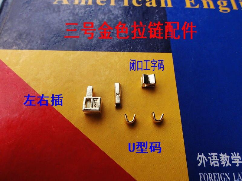 Zipper Box Retainer Box Insertion Pin Set Pack Easy For Tailor Repair Diy A on Zipper Retainer Box Repair