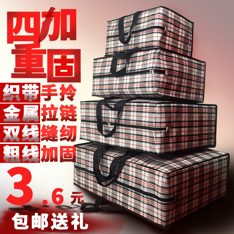 Online Buy Wholesale huge luggage bags from China huge luggage ...