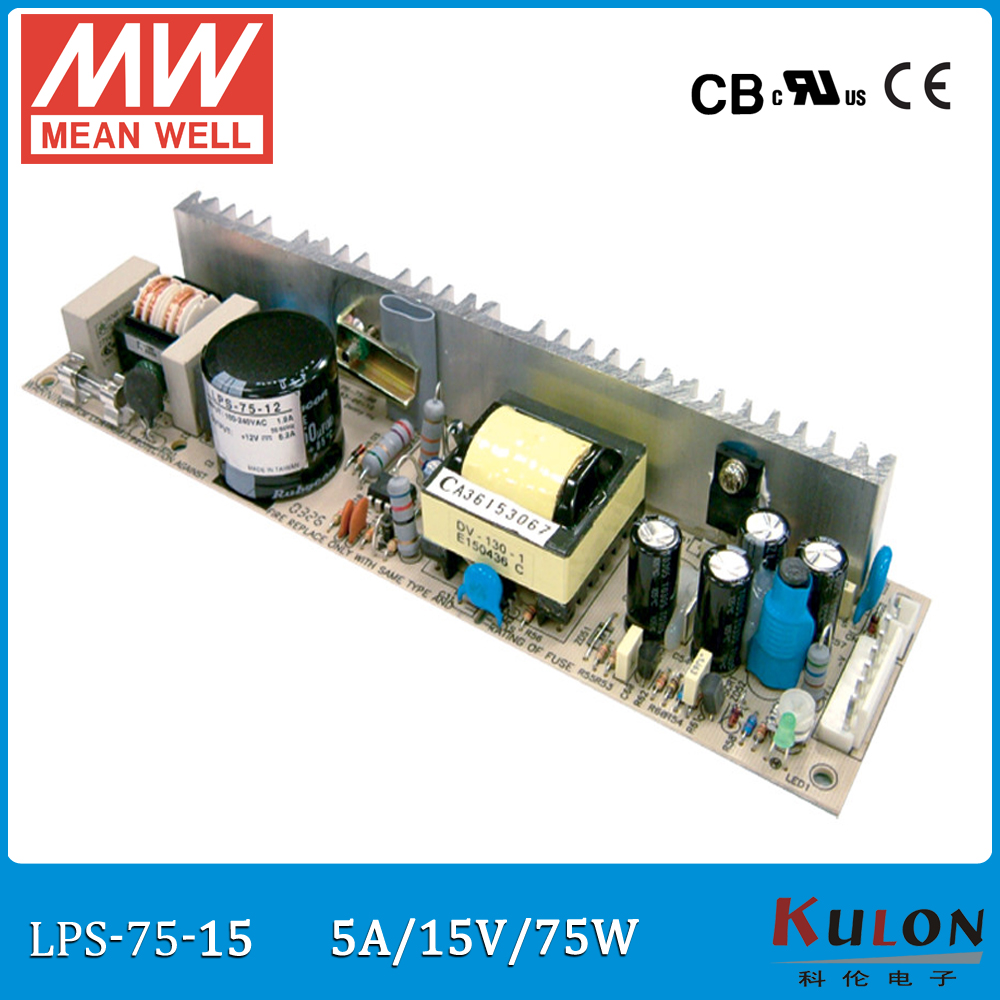 Original MEAN WELL LPS-75-15 single output 5A 75W 15V PWM control Meanwell Power Supply open frame LPS-75