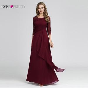 Image 3 - Plus Size Prom Dresses 2020 Elegant Half Sleeve O neck Burgundy A line Sexy Chiffon Lace Appliques Cheap Vestidos De Festa