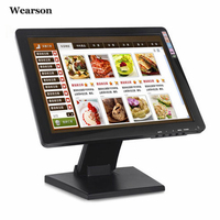 Wearson 17 Inch Resistive Touch Screen Monitor VGA HDMI 1280x1024 With VESA Stand For Medical Care