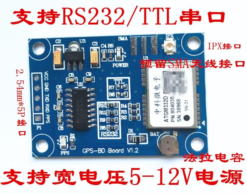 GPS+ Beidou Module Dual Mode Satellite Positioning RS232 TTL ATGM332D Replace NEO M8N