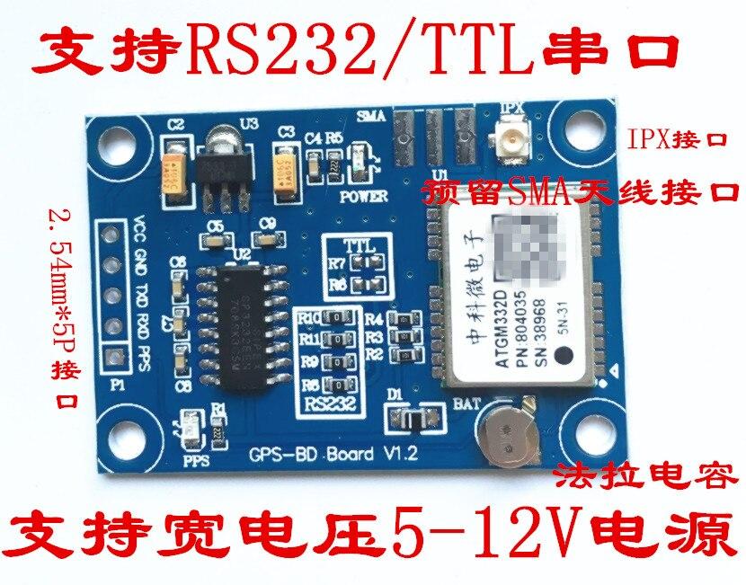 GPS + Beidou modulo dual mode di posizionamento satellitare RS232 TTL ATGM332D Sostituire NEO M8NGPS + Beidou modulo dual mode di posizionamento satellitare RS232 TTL ATGM332D Sostituire NEO M8N