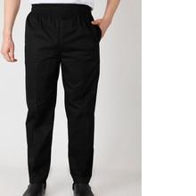 Chef Uniform Restaurant Pants Kitchen Trouser Elastic Waist Bottoms Food Service Mens Work Wear