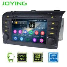 JOYING 2 GB RAM 2Din Mazda için Android 6.0 Araba radyo stereo 3 Mazda 3 için GPS Navigasyon kafa ünitesi destek ters kamera/DVR/OBD