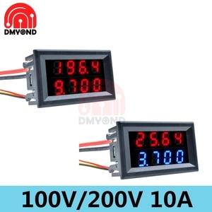 DC 100V/200V 10A Digital Voltm