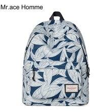 Mr. ace homme свежий печати Женщины ноутбук рюкзак Мода 2017 г. школьный рюкзак для девочек женские полиэстер мило путешествия Back Pack