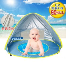 Baby beach tent uv protecting sunshelter with a pool waterproof pop up