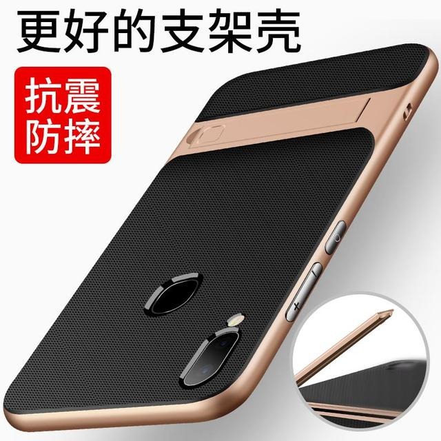 new styles c56d9 37207 US $4.12 6% OFF|Hybrid case For VIVO V9 Luxury Soft silicone+PC With stand  Protective back cover for vivo v9 full cover phone shell housing-in Fitted  ...