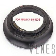 Venes สำหรับ Mamiya 645 เลนส์ Canon EOS กล้อง GE 1 AF ยืนยันเลนส์