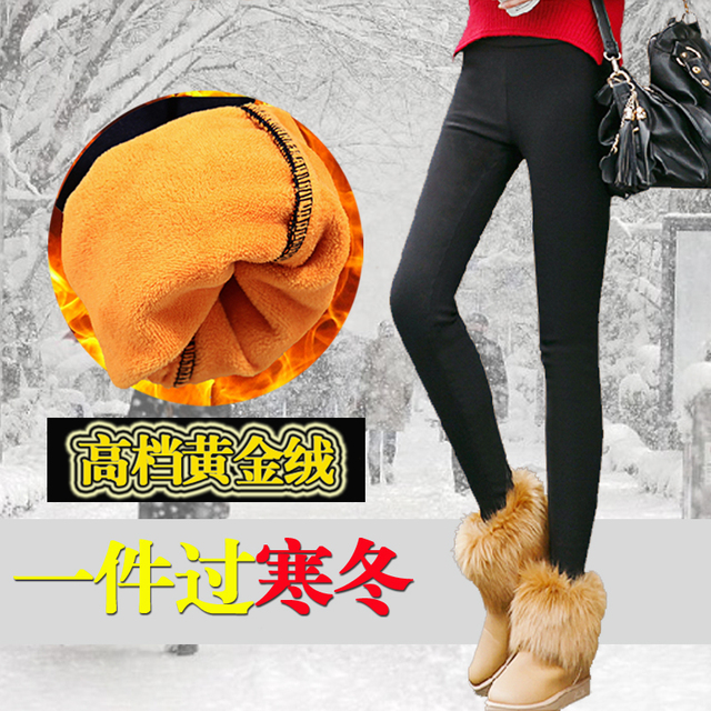 Pregnant women with sweat pants with gold velvet qiu dong's belly pregnant women trousers cultivate one's morality pants show ti