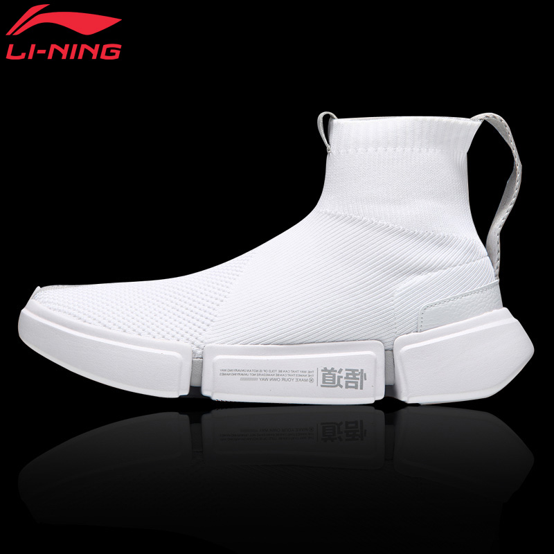 Li-Ning Hommes de ESSENCE 2.0 Wade Culture Chaussures NYFW Chaussette-Comme Chaussures Doublure Respirant Sport Chaussures Confort sneakers AGWN009 YXB155