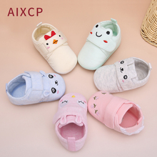 Cute Animal Prints Infant Baby Boy Girl Shoes Lovely Bear Chick Printing Cotton Fabric Prewalkers Wholesale