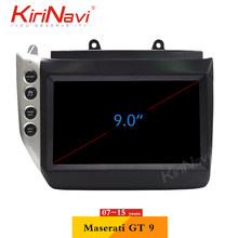 "KiriNavi 6 core PX6 4+64G 9.0"" Android 9.0 Car multimedia system for Maserati GT 9 2007-2015 WIFI Music player auto radio GPS(China)"