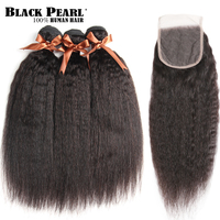 Black Pearl Kinky Straight Human Hair Bundles With Closure 4 pcs Brazilian Hair Weave Bundles With Closure Remy Hair Extension