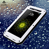 For LG G5 Hard Cases LOVE MEI Shockproof Dropproof Dustproof Case Cover For LG G5 G5