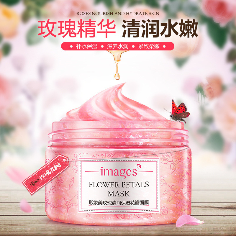 Images Flower Petals Sleeping Mask Cream No Wash Moisturizing Night Cream Anti Aging Anti Wrinkle Nutrition Face Cream 1