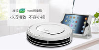 Floor Sweeping Robot Household Ultra Thin Fully Automatic Intelligent Sharing Product Grade Machine