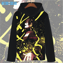 3D Print Anime Harajuku Mekaku City Actors Cos Hoodies Kagerou Project Sweatshirts Kido Tsubomi  Pullovers