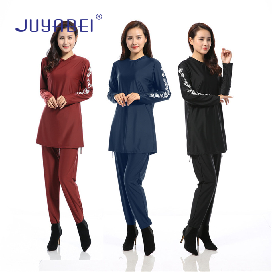 JUYABEI Women Plus Size font b Muslim b font Swimwear Female Bathing Suit Two piece font
