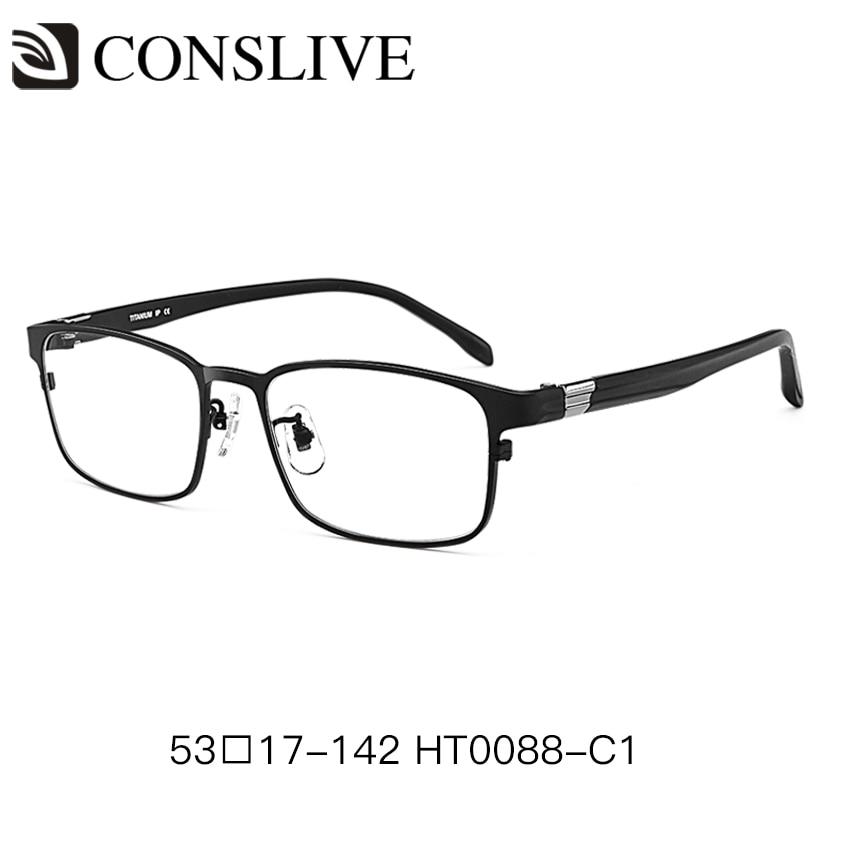 Lunettes de vue optiques en titane pour hommes avec diopters myopie lunettes multifocales progressives HT0088 - 2