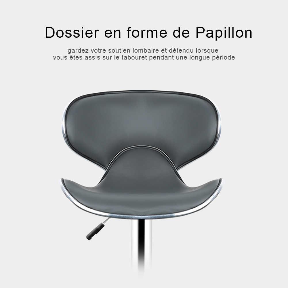 JEOBEST 2 шт./компл. высокое качество ПУ кожаный табурет газовый подъемный механизм регулировки шарнирного соединения для отдыха стул для дома офиса 4 цвета HWC