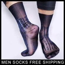 PEAJOA Brand Sexy Sheer Soft Socks For Men Nylon silk Thin socks Gentlemen Dress suits Formal high quality Sox