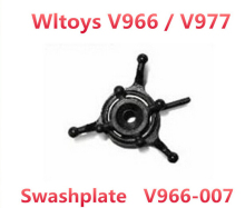 2pcs/Lot Original WLtoys V966 V977 RC Helicopter Parts Swashplate WL V977 V966 Parts Free Shipping