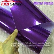 50CM * 100/200/300/400/500CMPremium גבוהה stretchable מראה סגול כרום מראה גמיש ויניל לעטוף גיליון רול סרט רכב ויניל