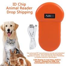 Домашние животные ID чип считыватель для животных ручной микрочип мини портативный сканер RFID Электронный идентификационный карты трекеры аксессуары для собак