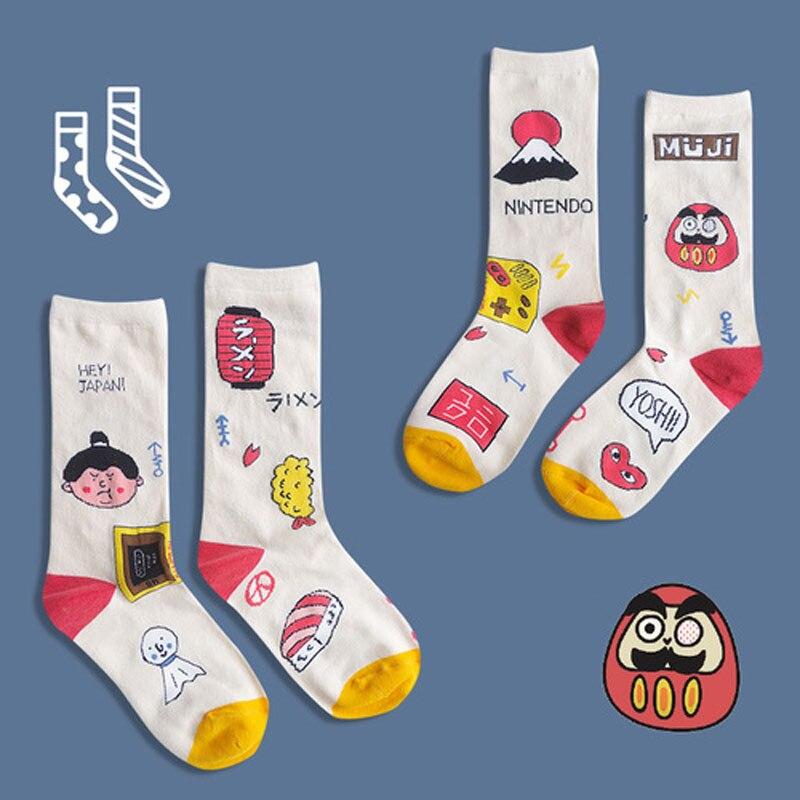 2Pairs/Set Harajuku Women Funny Hipster Socks Spring Colored Warm Cotton Fashion Female Art Socks Cute Student Painting Sox