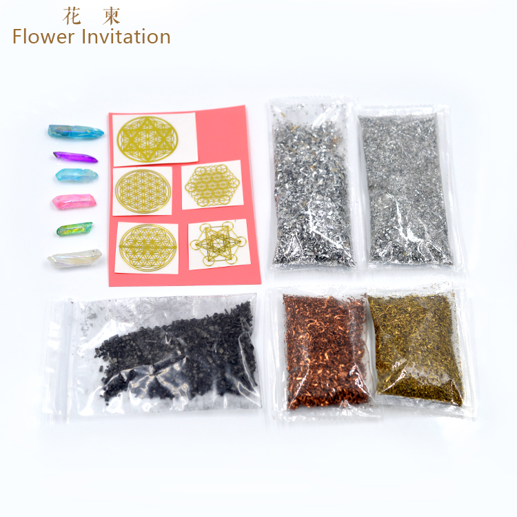 Flower Invitation Brass_ Copper _Iron Filings  DIY Hand  Scrap Geometry Orgonite Energy Tower Material Pyramid Package