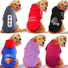 Pet clothes large dog Jinmao Labrador sweater Autumn and win