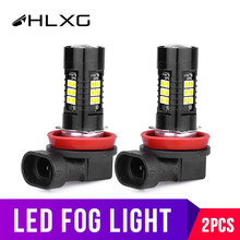 H11 H8 LED 9005 HB3 9006 HB4 Fog Lights White Angel Eyes Halo Ring LED Lamp Auto DRL Daytime Running Lights 12V car accessories(China)