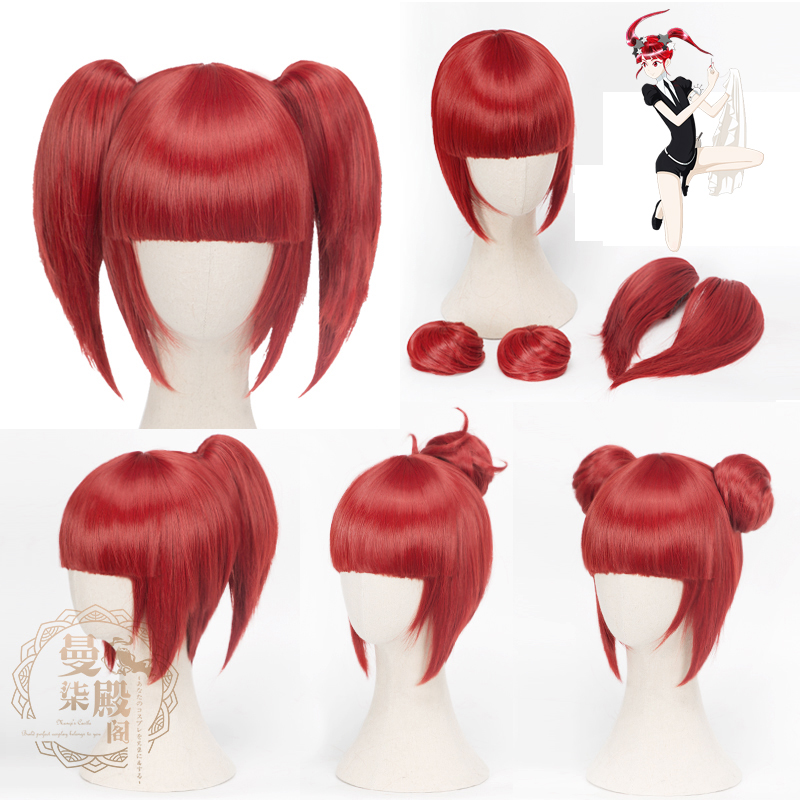 Houseki no Kuni Red Beryl Cosplay Wigs Land of the Lustrous Country of Jewels TV Anime Costume Accessories Facial Hair