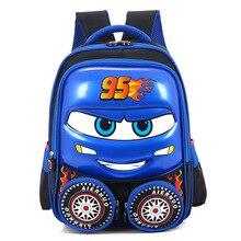 Kids Cute 3D Car Bag