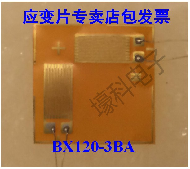 BX120-3BA/ strain / foil type resistance strain gauge / normal temperature strain gauge foil type resistance strain gauge strain gauge concrete strain gauge bx120 80aa