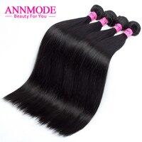 Annmode бразильские прямые пучки волос Бесплатная доставка кусок с человеческих Наращивание волос может соответствовать Накладные волосы дол...