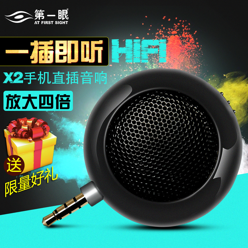 2016 new Mini 3.5mm X2 subwoofer speakers external audio loudspeaker with battery for mobile phone portable computer