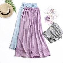 Wasteheart New Spring Women Fashion Blue Purple Yellow Long Loose Pants Wide Leg High Waist Full Length Female