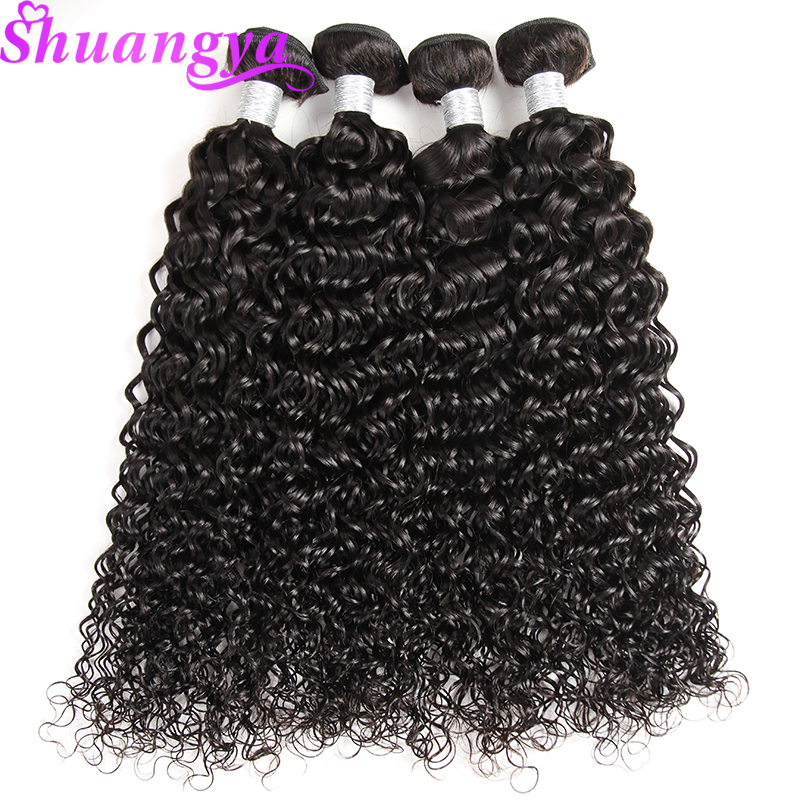 4 Bundles Deal Remy Brazilian Water Wave Hair 8-28 Inch Human Hair Weave Bundles Natural Color Shuangya Hair Extension Free Ship