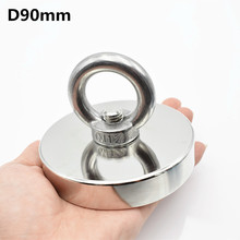 Neodymium magnet D90mm holder super powerful hole Circular ring salvage fishing magnet hook permanent deep sea  Pulling Mounting 2pcs mounting magnet dia 75mm magnetic pots with thread neodymium permanent strong holding deep sea salvage magnet