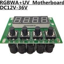 RGBWA+ UV 6в1 материнская плата, DC 12-36V светодиодный PAR материнская плата, 4/8CH Профессиональный светильник