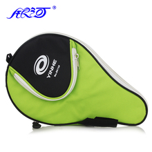 1x Galaxy / Milky Way / Yinhe case for table tennis blade racket Gourd shape three color